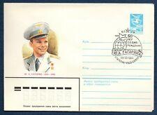 Space pilot cosmonaut Yuri Gagarin postal envelope 1984 Soviet Russia (PK074)