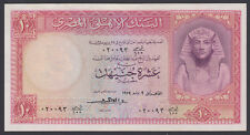 Egypt - 1959 - Scarce - Last Prefix 100 - ( 10 EGP - P-32 - Sign #10 - EMARY )