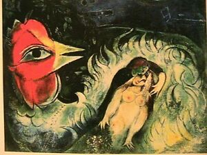 """1947 Marc Chagall """"Rooster in Love"""" Post Card 6.3 x 4.5 Small Modern Art Print"""