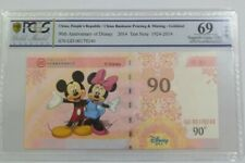 "2014 CHINA TEST NOTE ""90th Anniversary of Disney"" PCGS69 OPQ SUPERB GEM UNC"