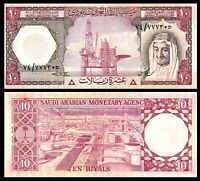 Saudi Arabia  P-18  10  Riyals, 1977 * King Faisal * XF