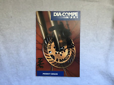 VINTAGE VERY RARE DIA-COMPE 1994 BICYCLE PARTS CATALOGUE