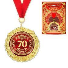 Medaille in einer Wunschkarte Geschenk Souvenir auf russisch 70 Лет 70 Jahre