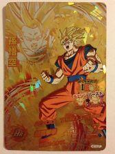Dragon Ball Heroes HG10-CP1