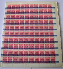 CHILE, NICE SCOTT R A7 FULL 100 MNH STAMPS SHEET