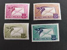Vietnam - four unused stamps crane carrying leather Scott# c11/c14
