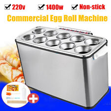 220V Automatic Electric DIY Egg Roll Machine Kitchen Omelette Cooker Commercial