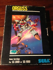 "SEGA SG-1000/ SC-3000 Cartridge ""Orguss"""