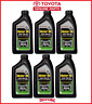 GENUINE TOYOTA 0W20 MOTOR OIL FULL SYNTHETIC SET OF 6 QUARTS OEM 00279-0WQTE-01