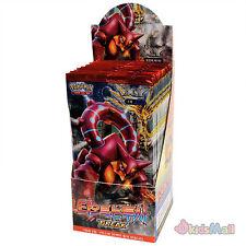 Pokemon Carte Offensive Vapeur Explosive Fighter 30 Boosters Display Box Coréen