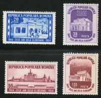 Romania 1954 MNH Mi 1484-1487 Sc 1004-1007 Culture,Academy of Music,Radio **