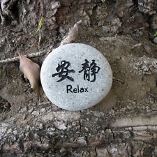 Relax Engraved Kanji Inspirational Japanese / Chinese Character Stones