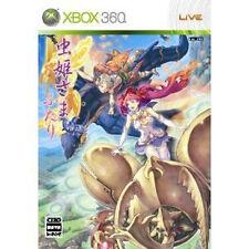 Mushihime sama Mushihimes?ama Xbox 360 Xbox360 FUTARI