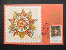 Russia MK 1970 Victory 2. WK Maximum Card Carte Maximum Card MC cm a8205