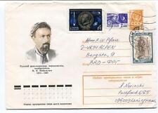 1966 Enterprise Index Communication Meta Mail CCCP Kibalcic SPACE NASA