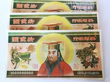 NOS 50+ Giant Vintage Chinese HELL MONEY Bank Notes 1,000,000,000 Joss Paper