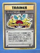 Pokemon Card Japanese Trophy Promo Grand Party Trainer 1999-2000 Mint - NM F/S