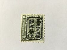 1942 Malaya Japan Occupation Pahang 8c Grey ovp Black MH Sold 'As Is'.CV Rm 5000