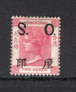 Hong Kong 1891 QV 2¢ Overprint - OG MH - SG# S1  £950.00   No Reserve!