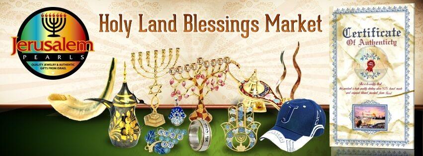 Jerusalem Pearls
