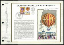 FRANCE CEF 1983 AVIATION BALLON BALLOON ETB ERSTTAGSBLATT z2185