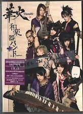 Wagakki Band: Hanabi (2014) Japan / DVD & CARD TAIWAN