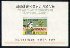 Korea 1967 Scouts/Jamboree/Camp/Youth impf m/s (n27998)