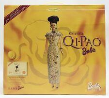 GOLDEN QI-PAO BARBIE HONG KONG 1998 ANNIVERSARY EDITION NRFB