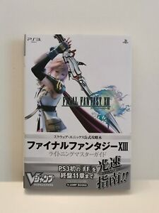 RARE Final Fantasy XIII 13 Official Lightning Master Guide - Brand New!!