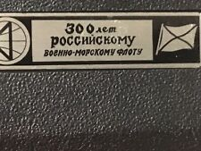 Extremely Rare 3 Silver Coin Set Celebrating 300 Years Of The Russian Navy