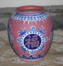 Vase Asian Oriental Glaze Over Clay With Blue White Flowers