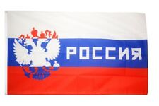 Fahne Fanflagge Russland Rossiya Flagge russische Hissflagge 90x150cm