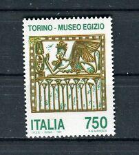 Italia 1991 Il museo egizio di Torino MNH