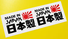 MADE IN JAPAN DRIFT stickers decals JDM JAP Civic TYPE R Skyline Integra Subaru
