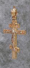 Orthodox 14K Yellow Gold Cross Pendant,w/ White Gold Crucifix Спаси і Сохрани L