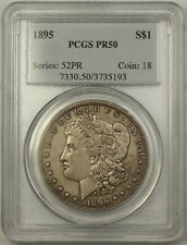 1895 PROOF Morgan Silver Dollar $1 Coin PCGS PR-50 The KEY; KING of Morgans. BCX