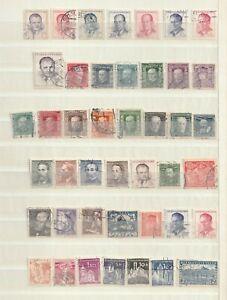 Tchécoslovaquie - Ceskoslovensko: Lot de timbres anciens (cf scan) Lot E
