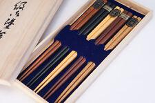 NEW Japan High-class Wood Chopsticks Set 5pc TSUGE TAGAYASAN KURI F/S 573f05