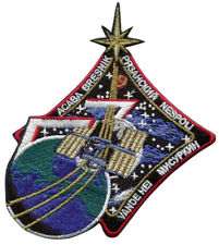 International Space Station - Expedition 53 - Embroidered Patch 12cm x 9cm