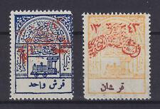 SAUDI ARABIA NEJD 1925, SG 195-196, MLH