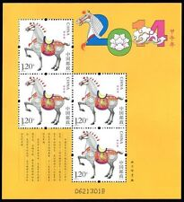 CHINA 2014 -1 Mini S/S Yellow Gift New Year Zodiac of Horse Stamps 馬
