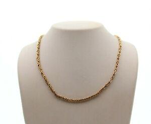 Königskette, Unisexkette, 56 cm, 585, Gelbgold, 14 Karat, Juwelier Seifert