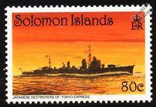 IJN TOKYO EXPRESS Japanese Destroyer Warships Stamp (WWII Guadalcanal)