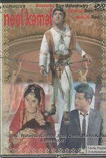 Neel kamal - Raj kaumar , Waheeda Rahman , Manoj Kumar   [Dvd ]
