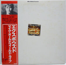 Mike Oldfield / Exposed