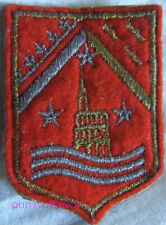 IN17606B - PATCH 62° Division Militaire Territoriale