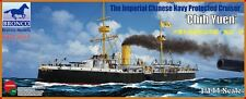 BRONCO KB14001 Imperial Chinese Navy Protected Chih Yuen in 1:144