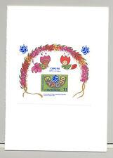 Micronesia #121 Expo 90, World's Fair, Flowers 1v S/S Imperf Proof in Folder