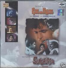 SUNGHURSH & RAM AUR SHYAM - NEW BOLLYWOOD 2FILMs IN ONE CD SONGS