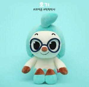 Pink fong Wonder Plush Doll  HOGI 30cm Animation KOREAN